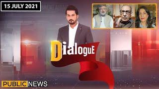 Dialogue with Adnan Haider   Amber Shamsi   Amjad Shoaib   15 July 2021   Public News