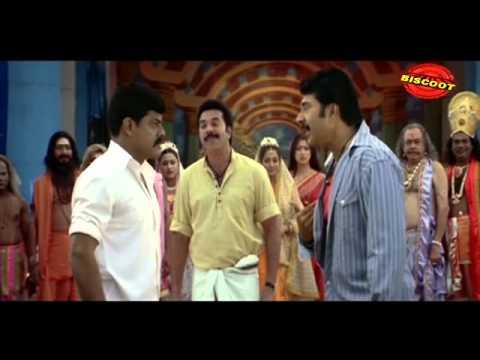 Annan Thampi Malayalam Movie Comedy Scene Lakshmi Rai