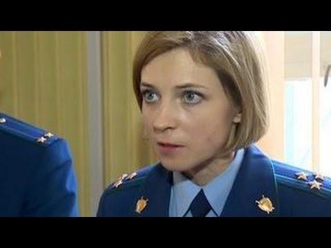 , title : 'Наталья Поклонская: приговор милиционеру Костенко - восстановление справедливости'