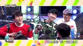 【ShowbizLive】林俊傑 完全娛樂20160101 Part2