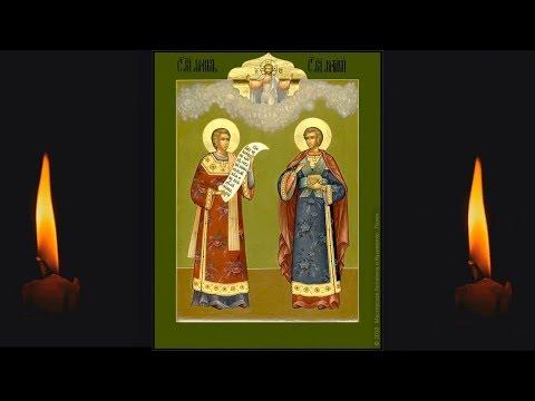 7 ноября. Житие и Страдание святых мучеников Маркиана и Мартирия, 25 октября старый стиль igla