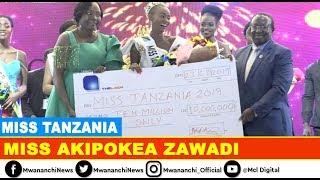 Sababu Miss Tanzania kutopewa zawadi ya gari yabainishwa