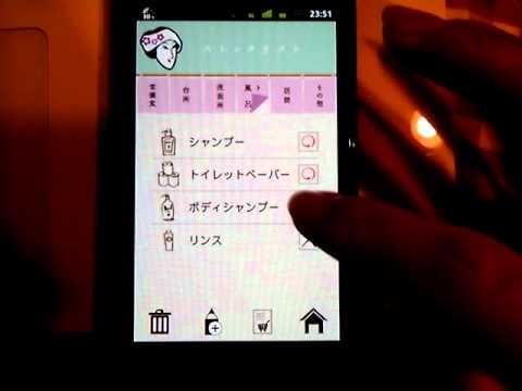 Video of Okusama