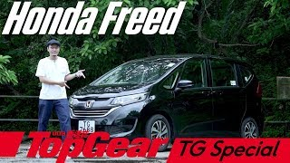 MPV快噏 之 Honda Freed(內附字幕)|TopGear極速誌