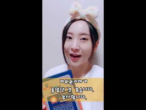[Beauty Haul] 메디덤 D 컴플렉스 마린스타 앰플 마스크팩 (2장)