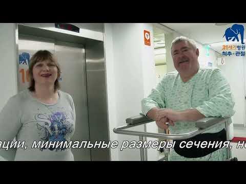 Клиника позвоночника и суставов!