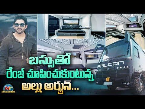 Inside Allu Arjun's Caravan Falcon | Allu Arjun New Caravan | NTV Entertainment