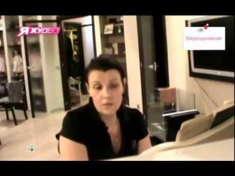 Я Худею! на НТВ. Самая улетная история проекта «Я худею!» (1 сезон 12 выпуск)