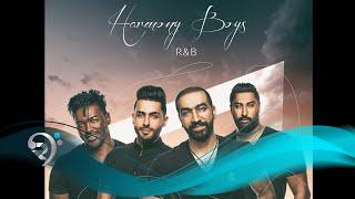 Harmony Boys - Atmanna (Official Video)   هارموني بويز - اتمنى - فيديو كليب