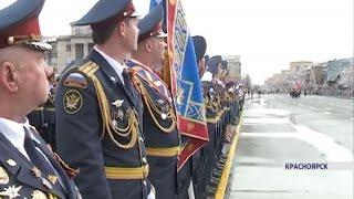 Стала известна праздничная программа на День Победы