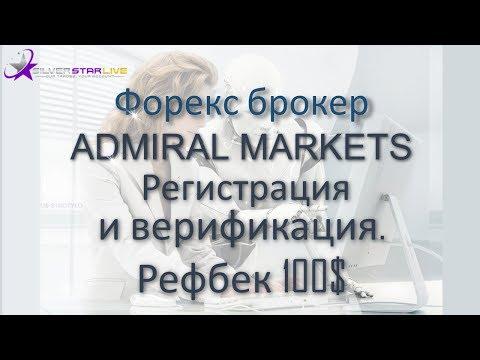 Где безопасно купить биткоины за рубли