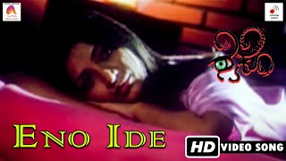 Psycho Kannada Movie - Eno Ide | Video Song High Quality Mp3 | Dhanush, Ankita,