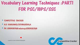 PSC /IBPS/SSC VOCABULARY LEARNING TECHNIQUES -MALAYALAM TUTORIAL