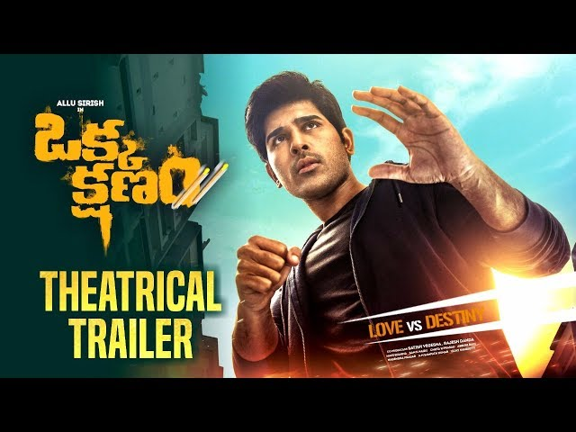 Okka Kshanam Telugu Full Movie Watch Online Free | Allu Sirish, Surabhi