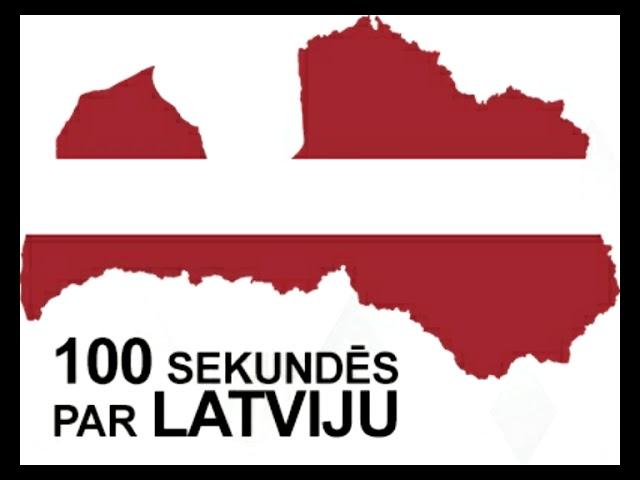 100 sekundēs par Latviju. Pilskalni