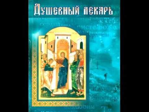 Мурманск храм на спас на водах