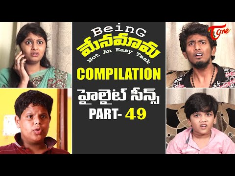 Best of Being Menamama | Telugu Comedy Web Series | Highlight Scenes Vol #49 | Ram Patas | TeluguOne
