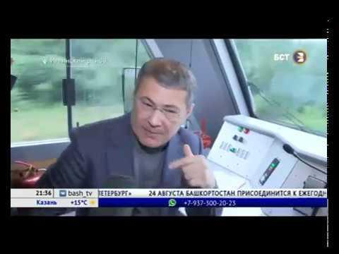Радий Хабиров проверил развитие ж/д инфраструктуры Уфы