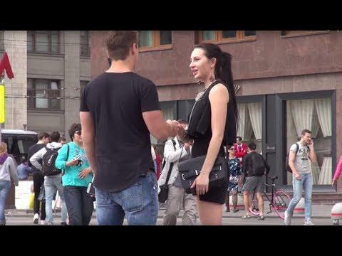 GDO Omsk kupić żeński patogen