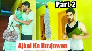 Kashmiri Drama/Part 2/Ajkal Ka navjawan/Kadpora Tigers