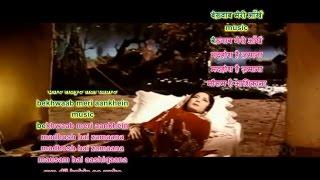 Mausam Hai Aashiqana Karaoke With Scrolling Lyrics Eng &amp हिंदी