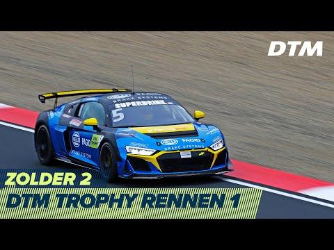 DTM ゾルダー・サーキット(ベルギー) 2020 RENNEN1 ライブ配信動画