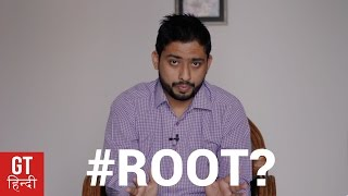 Should You Root Your Android? (Hindi-हिन्दी) | GT Hindi