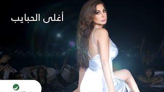 Elissa ... Aghla El Habayeb - With Lyrics | إليسا ... أغلى الحبايب - بالكلمات