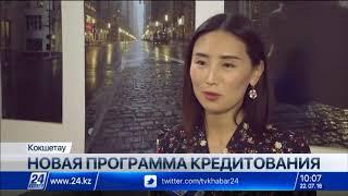 Выпуск новостей 10:00 от 22.07.2018