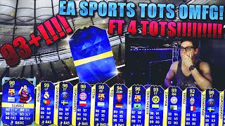 FIFA 16 PACK OPENING DEUTSCH  FIFA 16 ULTIMATE TEAM  4x TOTS OMG FT 93+ EA TOTS OMFG