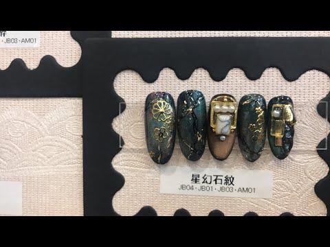 Nail Beauty show in Taiwan ??