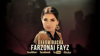 Фарзонаи Файз - Гармибача (Клипхои Точики 2019)