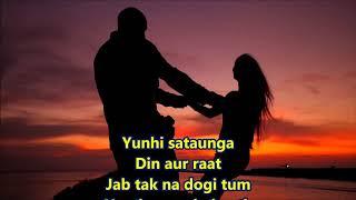 Pyaar ki manzil mast safar - Ziddi - Full Karaoke Scrolling Lyrics