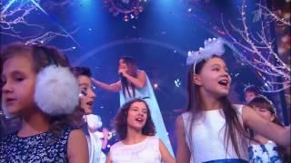 Ани Лорак и Хор Академии популярной музыки Игоря Крутого - Рождественская песенка