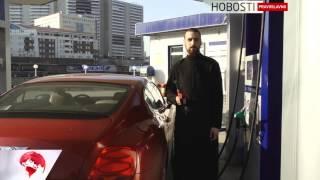 Смотреть онлайн Грех ли заправлять Бентли бензином АИ-92