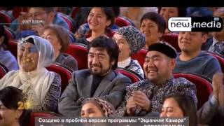 Турсынбек Кабатов 2016 Патриот