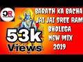 Bharat ka baccha baccha Jai Jai Shri Ram bolega DJ Rasel