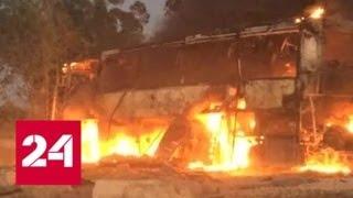 Бомбардировка сектора Газа: есть жертвы - Россия 24