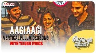 Aagi Aagi Vertical Full Video Song With Telugu Lyrics || Ee Nagaraniki Emaindi || Tharun Bhascker