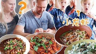 Make Chinese Food For Finnish Family ! 给芬兰家人做中国菜!赞不绝口!水煮牛肉,鱼香肉丝,麻辣小龙虾,香菇青菜哪个会是他们的最爱?!