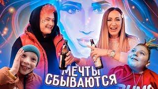 Бузова, Пивко, Мечты Подписчиков и Новое Тату
