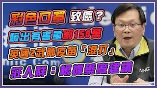 境外又+4 越南個案「台灣輸出」?