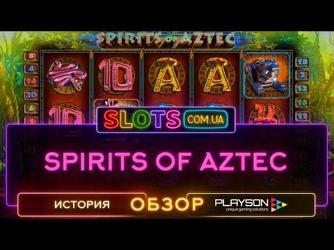 spirits of aztec описание игрового автомата