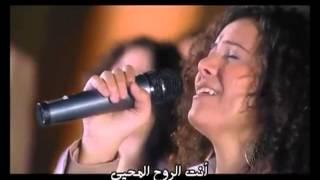 Magnifique Chant Chrétien en Arabe !