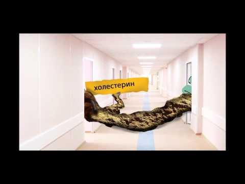 Фото ВРАЧИ ШУТЯТ