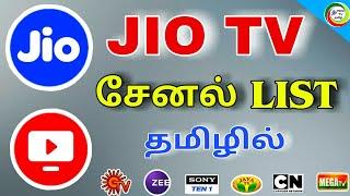 jio tv live in tamil - TH-Clip