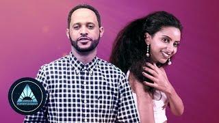 Solomon Haile - Gobez (Official Video)