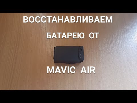 mavic--air----------