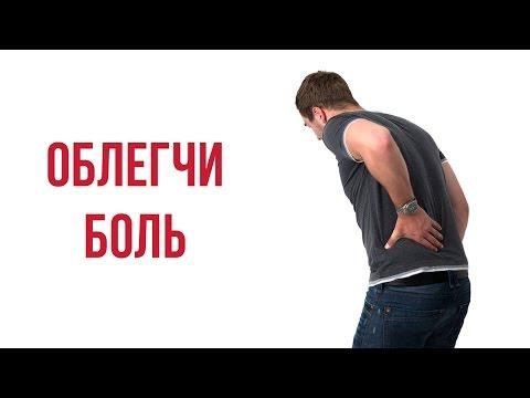 Лечение суставов в ногинске