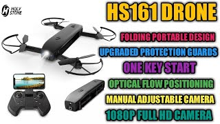 Holy Stone hs161 drone review | hs161 drone | holy stone hs161 drone fpv